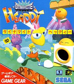 Jaquette de Dynamite Headdy GameGear