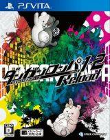 Jaquette de Dangan-Ronpa 1 & 2 Reload PS Vita