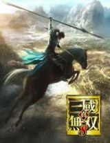 Jaquette de Dynasty Warriors 9 PS4