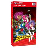 Jaquette de Kaizô Chôjin Shubibinman Zero Super NES