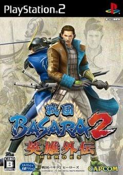 Jaquette de Sengoku Basara 2 : Heroes PlayStation 2