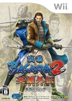 Jaquette de Sengoku Basara 2 : Heroes Wii