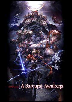 Jaquette de Reborn : A Samurai Awakens PlayStation VR