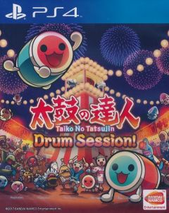 Jaquette de Taiko no Tatsujin : Drum Session! PS4