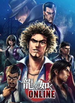 Jaquette de Yakuza Online PC