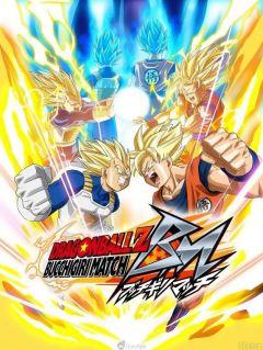 Jaquette de Dragon Ball Z : Bucchigiri Match Navigateur