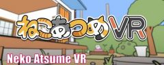 Jaquette de Neko Atsume VR PlayStation VR