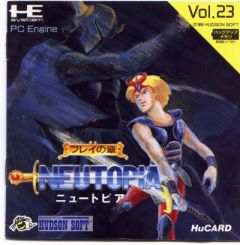 Jaquette de Neutopia PC Engine