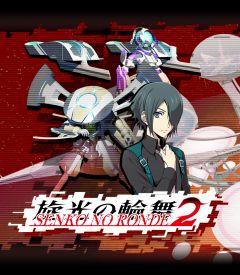 Jaquette de Senko no Ronde 2 PS4
