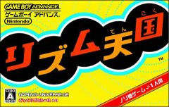 Jaquette de Rhythm Tengoku Game Boy Advance