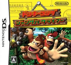 Jaquette de Donkey Kong Jungle Climber DS
