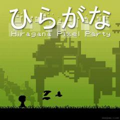 Jaquette de Hiragana Pixel Party ! Nintendo Switch