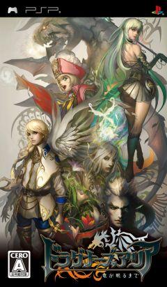 Jaquette de Dragoneer's Aria PSP