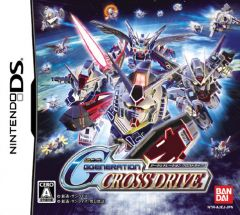 Jaquette de SD Gundam G Generation Cross Drive DS