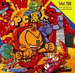 Jaquette de PC Kid 3 PC Engine