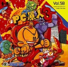 PC Kid 3 (PC Engine)