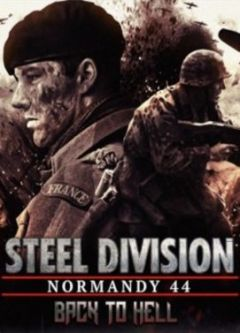 Jaquette de Steel Division : Normandy 44 - Back to Hell PC