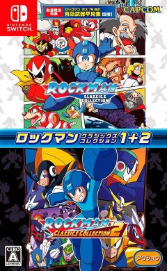 Jaquette de Mega Man Legacy Collection 1 & 2 Nintendo Switch