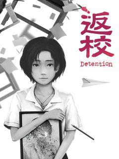 Jaquette de Detention Mac