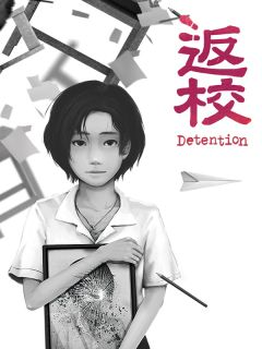Jaquette de Detention Nintendo Switch