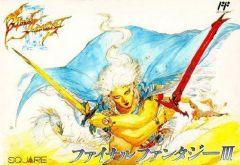 Jaquette de Final Fantasy III NES