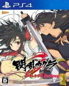 Senran Kagura Burst Re:Newal