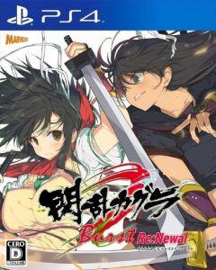Jaquette de Senran Kagura Burst Re:Newal PS4