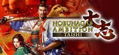 Jaquette de Nobunaga's Ambition : Taishi PC