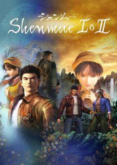 Jaquette de Shenmue I & II PC