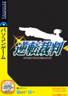 Jaquette de Phoenix Wright : Ace Attorney PC