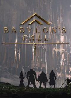 Jaquette de Babylon's Fall PS4