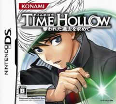 Time Hollow (DS)