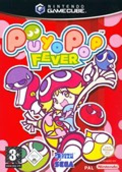 Jaquette de Puyo Pop Fever GameCube