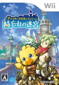 Jaquette de Final Fantasy Fables : Chocobo's Dungeon Wii