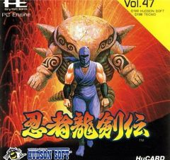 Jaquette de Shadow Warriors PC Engine