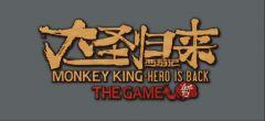 Jaquette de Monkey King : Hero Is Back PS4