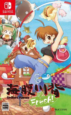 Jaquette de Umihara Kawase Fresh! Nintendo Switch