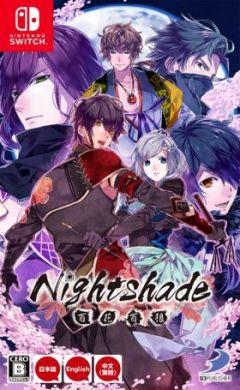 Jaquette de Nightshade Nintendo Switch
