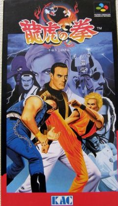 Jaquette de Art of Fighting Super NES