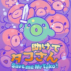 Jaquette de Save me Mr Tako! Nintendo Switch