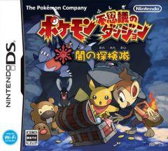 Jaquette de Pokémon : Donjon Mystère Explorateurs de l'Ombre DS