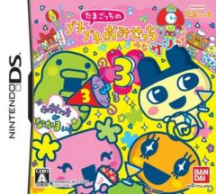 Jaquette de Tamagochi Connexion Corner Shop 3 DS