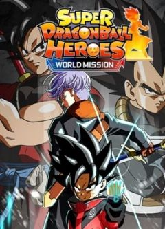 Jaquette de Super Dragon Ball Heroes : World Mission PC