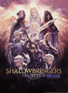 Jaquette de Final Fantasy XIV : Shadowbringers PS4