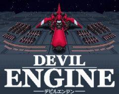 Jaquette de Devil Engine PS4