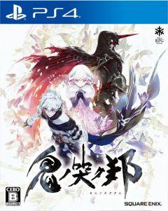 Jaquette de Oninaki PS4