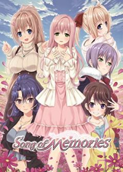 Jaquette de Song of Memories PC