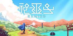 Jaquette de Kamiko PS4