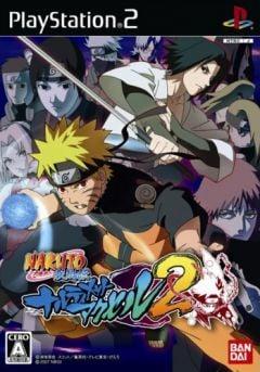 Jaquette de Naruto : Narutimate Accel 2 PlayStation 2