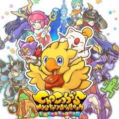 Jaquette de Chocobo's Mystery Dungeon Every Buddy Nintendo Switch